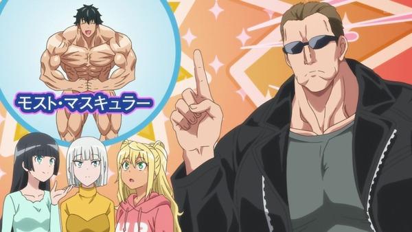 「ダンベル何キロ持てる?」9話感想 !!(画像) (41)