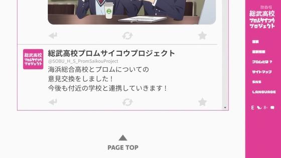 「俺ガイル」第3期 第8話感想 画像 (17)