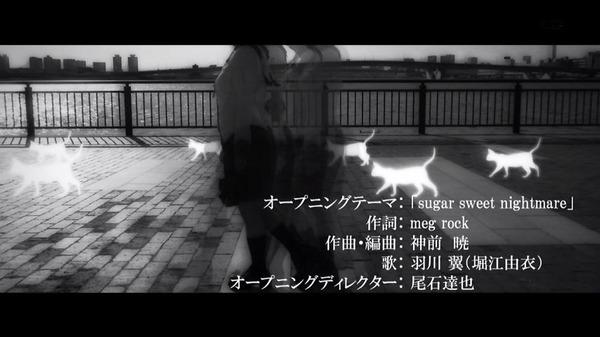 「化物語」11話感想 (16)