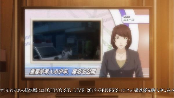 「CHAOS;CHILD(カオスチャイルド)」9話 (31)