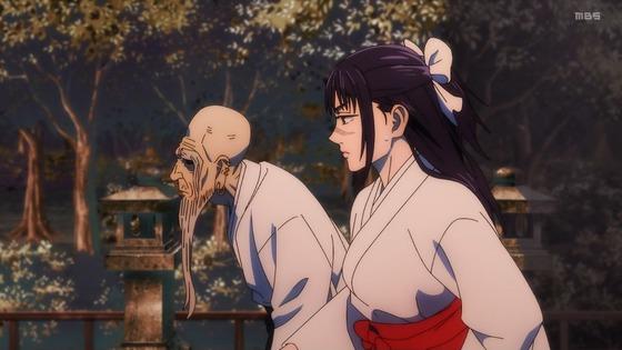 「呪術廻戦」18話感想(実況まとめ) (94)