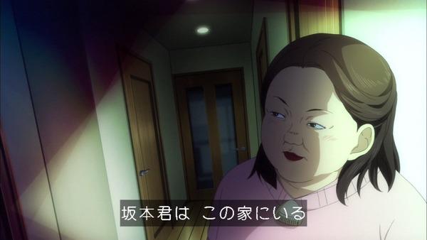 「坂本ですが?」3話感想 (24)