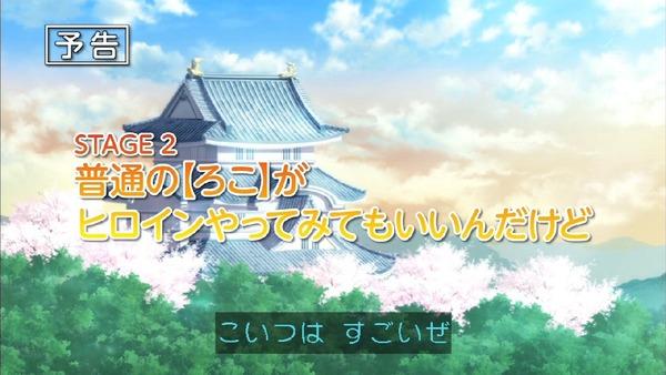「アクションヒロイン チアフルーツ」1話 (55)