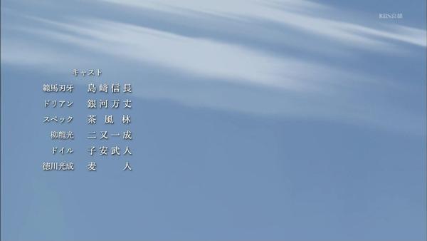 「バキ 最凶死刑囚編」1話感想 (63)