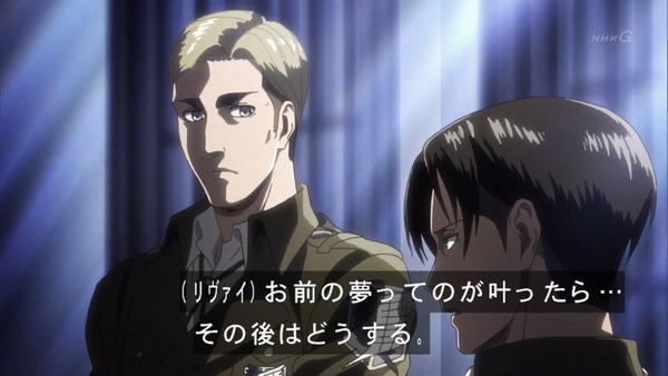 「進撃の巨人」55話感想 (84)
