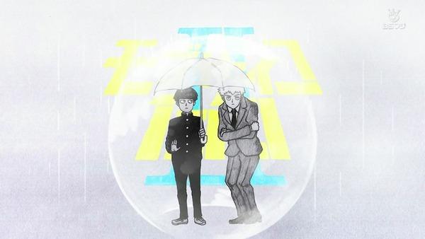 「モブサイコ100Ⅱ」2期 12話感想 (63)