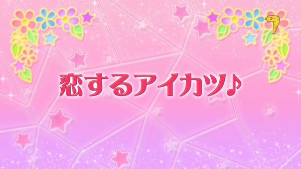 「アイカツスターズ!」第82話 (13)