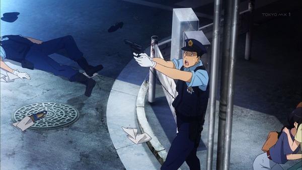 GATE 自衛隊 彼の地にて、斯く戦えり (10)
