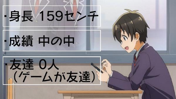 「ゲーマーズ!」1話 (7)