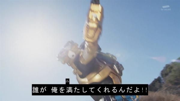 「仮面ライダービルド」29話 (43)