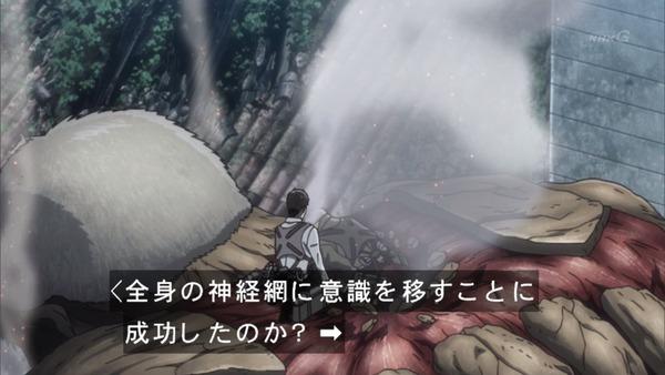 「進撃の巨人」52話感想 (10)