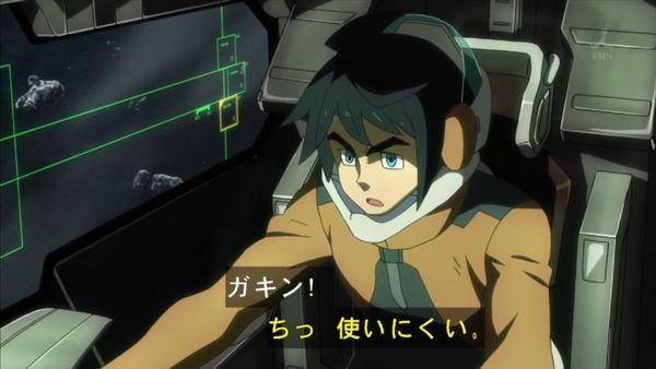機動戦士ガンダム 鉄血のオルフェンズ (15)