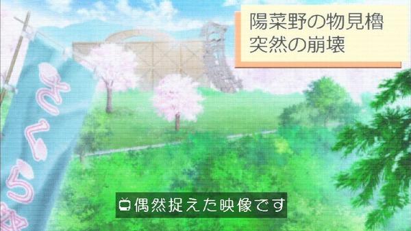 「アクションヒロイン チアフルーツ」1話 (50)