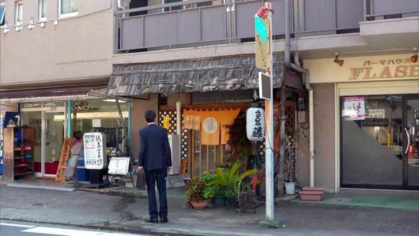 「孤独のグルメ Season8」4話感想 (14)