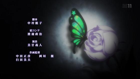 「リゼロ」第29話感想 (86)