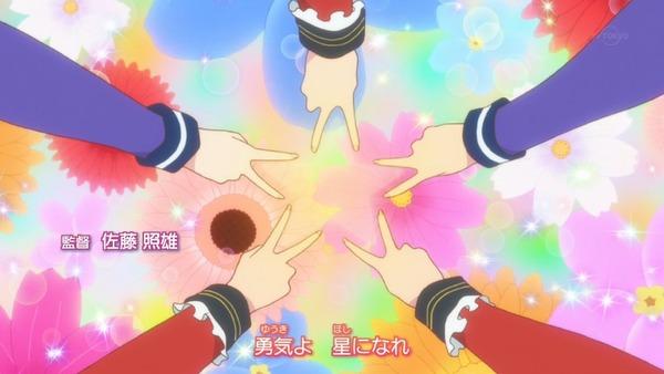 「アイカツスターズ!」第77話 (6)