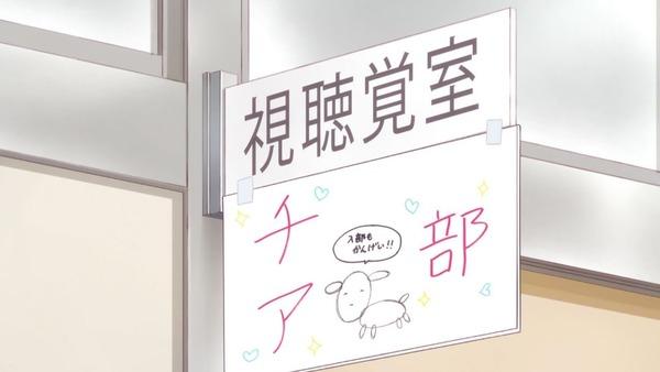 「アニマエール!」10話感想 (5)