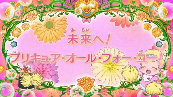 「HUGっと!プリキュア」37話感想  (2)