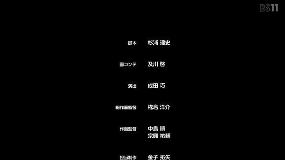 「ウマ娘」2期 1話感想 (98)