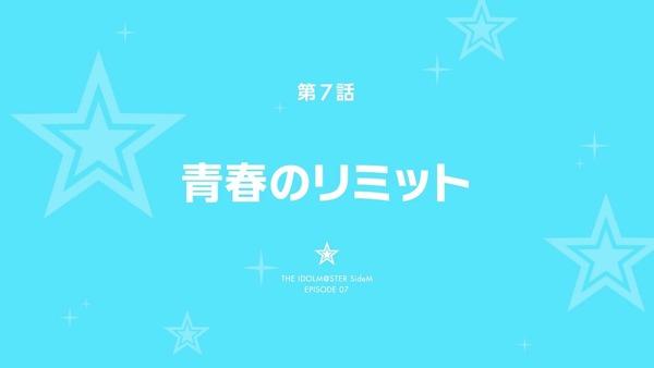 「アイドルマスター SideM」6話 (40)
