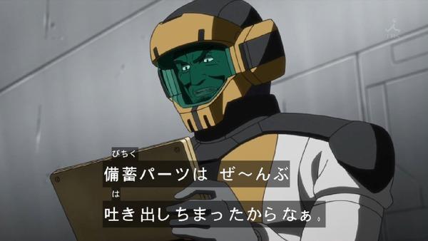 「機動戦士ガンダム 鉄血のオルフェンズ」47話 (5)
