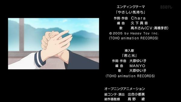 「からかい上手の高木さん2」2期 第12話感想  (50)
