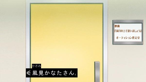 「アイカツフレンズ!」17話感想 (59)