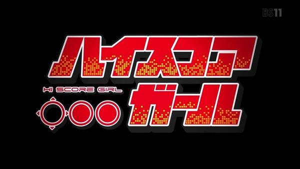 「ハイスコアガール」12話(最終回)感想 全力の片思い、小春の告白!ハルオの答えはCONTINUE、配信&OVAに続く!!(画像)
