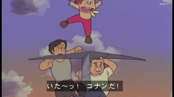 「未来少年コナン」第26話感想(実況まとめ)画像 (50)
