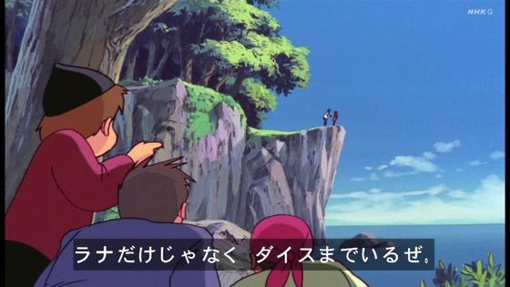 「未来少年コナン」第19話感想 画像  (92)