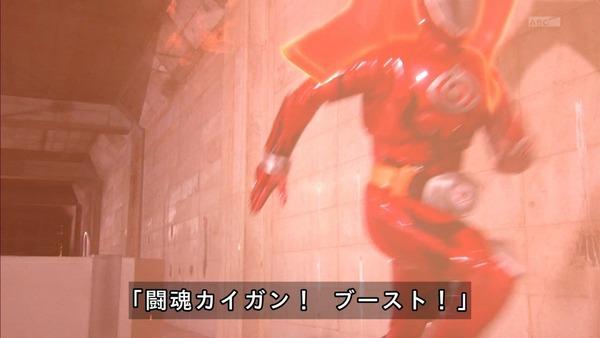 「仮面ライダーゴースト」22話感想 (32)