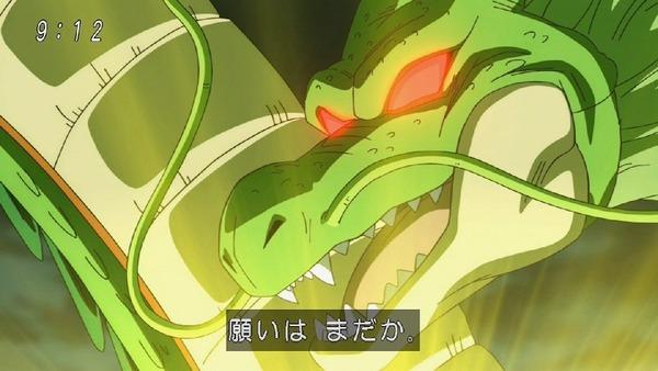 「ドラゴンボール超」 (19)