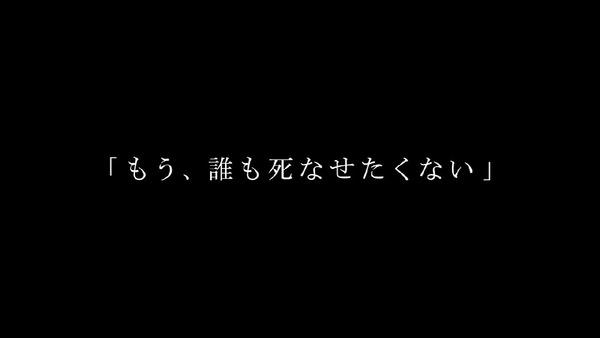 「ヴァイオレット・エヴァーガーデン」11話 (84)