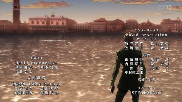 「ジョジョの奇妙な冒険 5部」21話感想 (74)