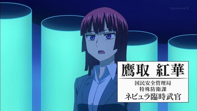 「プラネット・ウィズ」11話感想 (11)