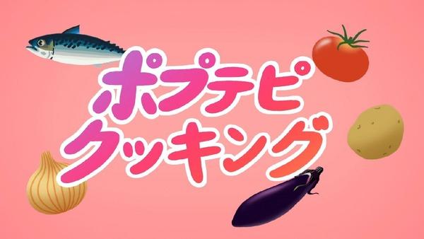「ポプテピピック」5話 (23)