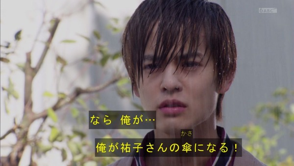 「仮面ライダージオウ」36話感想 (23)