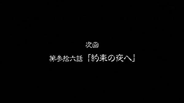 「うしおととら」35話感想 (72)