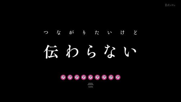 「さらざんまい」第9話感想 (81)