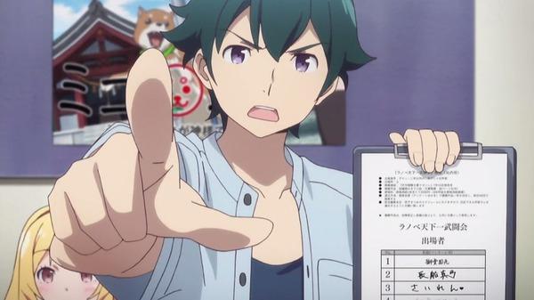 「エロマンガ先生」7話 (6)