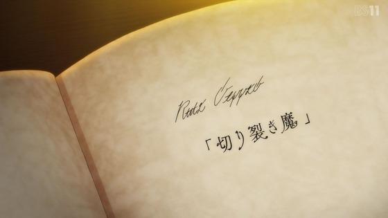 「魔女の旅々」第8話感想 画像  (3)