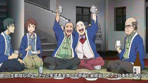 「サクラクエスト」25話 (64)