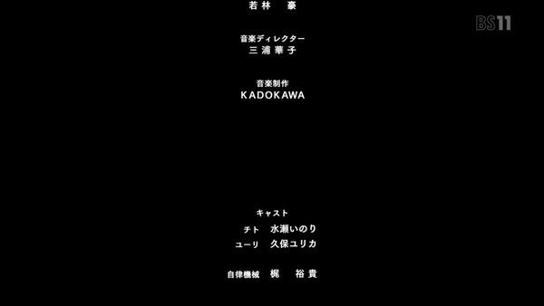 「少女終末旅行」9話 (51)