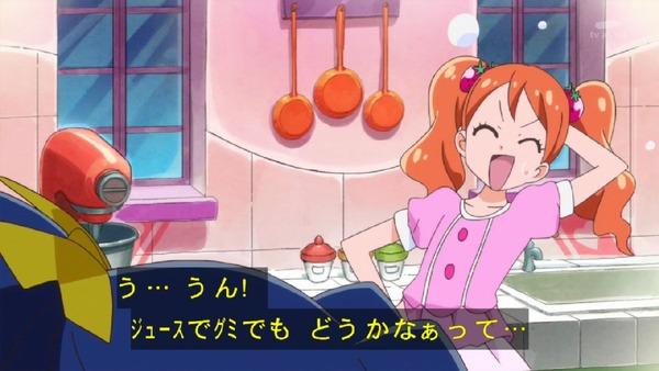 「キラキラ☆プリキュアアラモード」27話 (29)