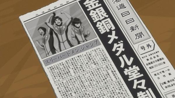 「コンクリート・レボルティオ」16話感想 (49)
