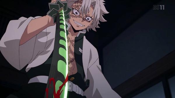 「鬼滅の刃」22話感想 (56)