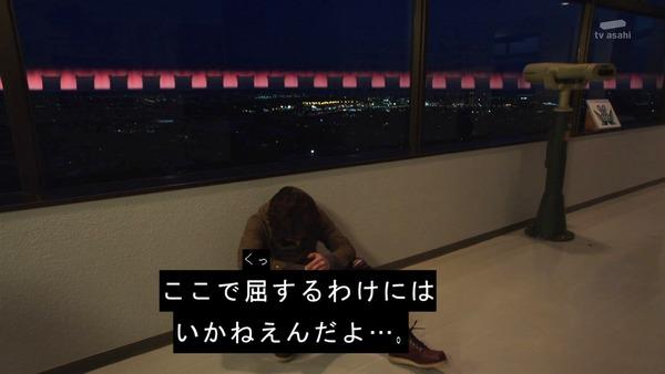 「仮面ライダービルド」32話感想 (13)