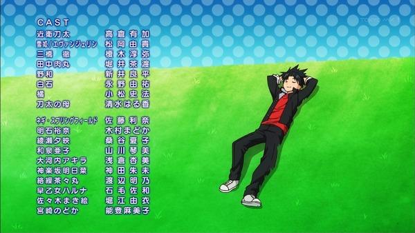 「UQ HOLDER!~魔法先生ネギま!2~」1話 (54)
