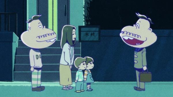 「おそ松さん」2期 23話 (25)