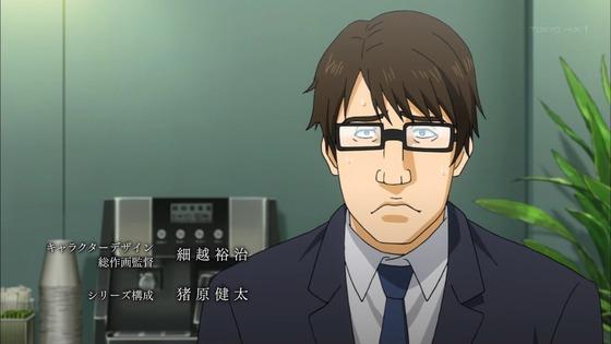 「幼女戦記」 (1)